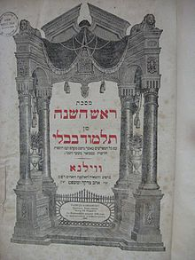 Disegno di una struttura architettonica tutta grigia con una grande scritta rossa in lingua ebraica al centro.